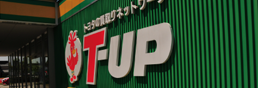 T-UP 松山店